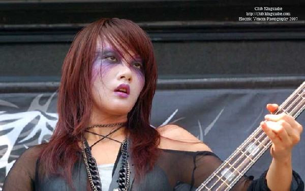 Chthonic; Ozzfest 2007;August 12, 2007; Alpine Valley, East Troy, WI;